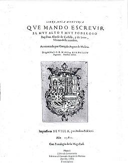 monteria1